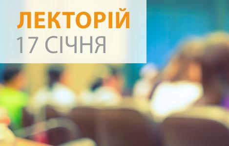 Семінар з онлайн-трансляцією